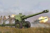 Trumpeter Soviet D-20 152 mm towed Gun-Howitzer - Výprodej