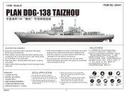 Trumpeter Plan DDG 138 Taizhou - Raketový torpédoborec - Výprodej