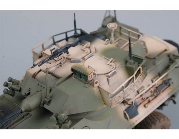 Trumpeter ASLAV-25 (Reconnaissance Vehicle) - Výprodej