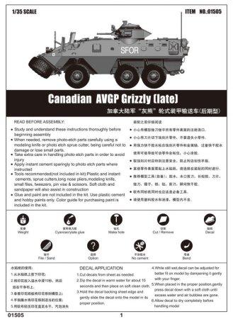 Trumpeter Canadian AVGP Grizzly (Late) - Výprodej