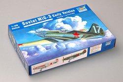 Trumpeter Soviet MiG-3 Early Version