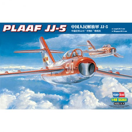 Hobby Boss PLAAF JJ-5