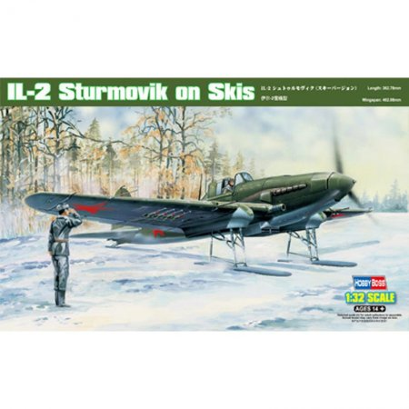 Hobby Boss IL-2 Sturmovik on Skis