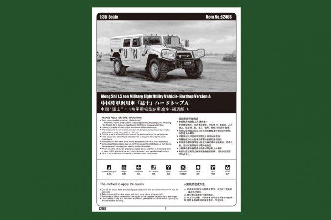 Hobby Boss Dong Feng Meng Shi 1,5 T Military  Vehicle - Výprodej