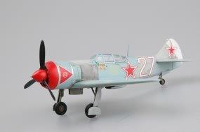 Hobby Boss La-7 Fighter