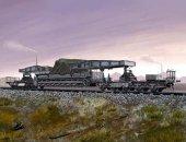 Hobby Boss Rail Transporter for Morser Karl - Výprodej