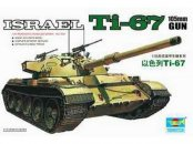 Trumpeter Israel Ti-67 105mm - Výprodej