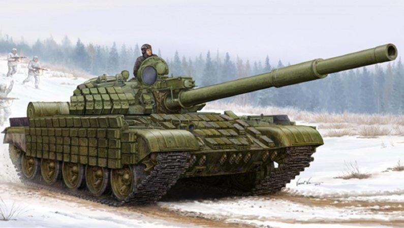 Trumpeter T-62 ERA - Výprodej