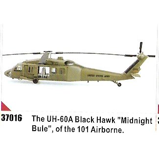Easy model Helicopter - UH-60 Midnight Bule 101
