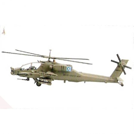 Easy model Helicopter - AH-64A Apache IFOR, Bosna 1996