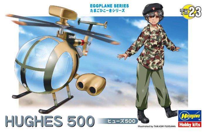 Hasegawa Egg Plane Hughes 500