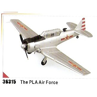 Easy model T-6G - The PLA Air Force