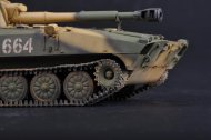 Trumpeter Russian 2S1 Self-propelled Howitzer - Výprodej