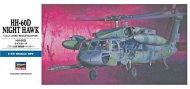 Hasegawa HH-60D Night Hawk