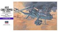 "Hasegawa AH-1S Cobra Chopper ""U.S. Army"""