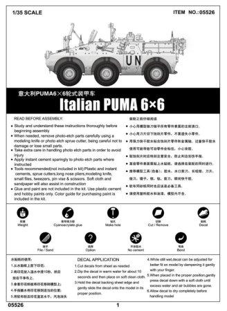 Trumpeter Italian Puma 6 x 6 Wheeled AFV - Výprodej