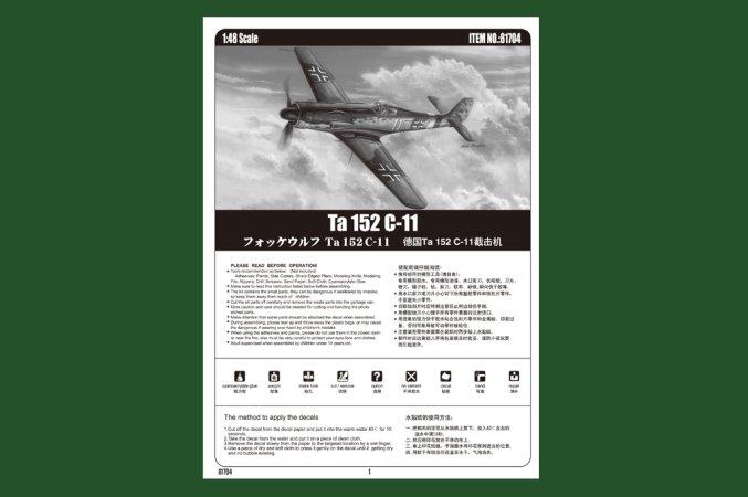 Hobby Boss Ta 152 C-11