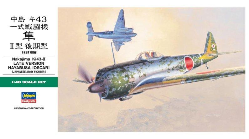 Hasegawa Nakajima Ki-43-II Late Version Hayabusa