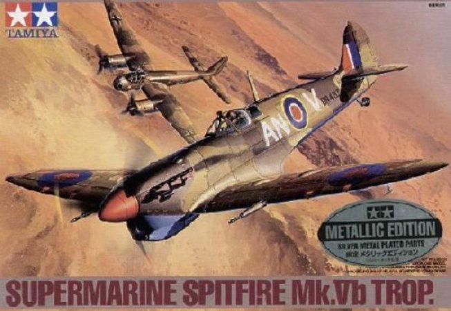 Tamiya Supermarine Spitfire Mk.Vb Trop - Metallic Version
