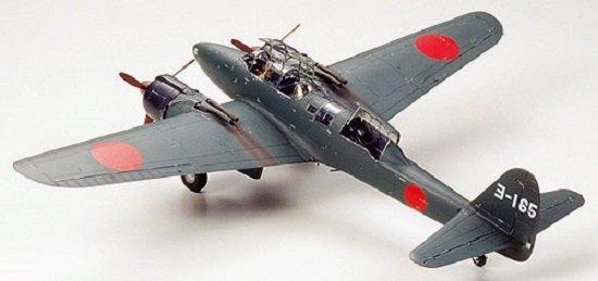 Tamiya Nakajima Gekko Type 11 Early Version
