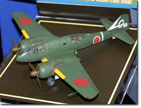 Tamiya Mitsubishi Ki-46III Type 100