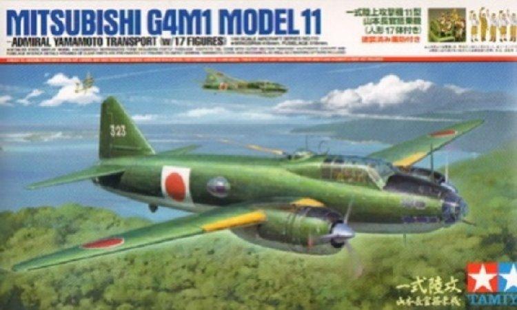 Tamiya Mitsubishi G4M1 Yamamoto with 17 Figures