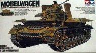 Tamiya German Self Propelled AA Gun Möbelwagen