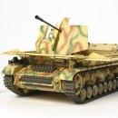 Tamiya German Flakpanzer IV Möbelwagen Flak 43