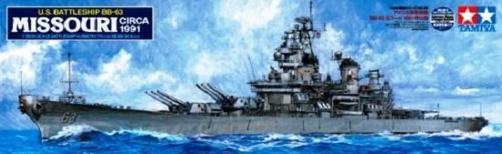 Tamiya US Battleship BB-63 Missouri - Circa 1991