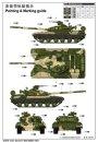 Trumpeter Soviet T-64A MOD 1981 - Výprodej