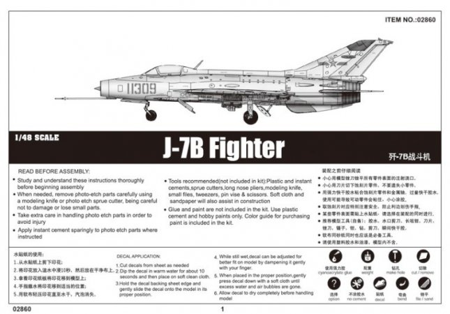 Trumpeter J-7B Fighter - Výprodej