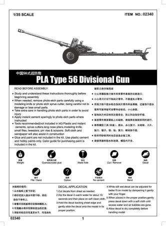 Trumpeter Chinese Type 56 Divisional Gun - Výprodej