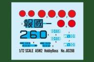 Hobby Boss A5M2