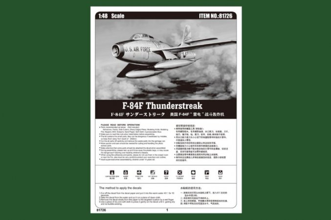 Hobby Boss F-84F Thunderstreak