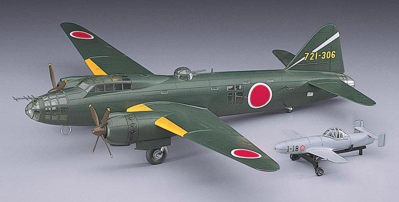 "Hasegawa Mitsubishi G4M2E Type 1 Attack Bomber ""BETTY"""