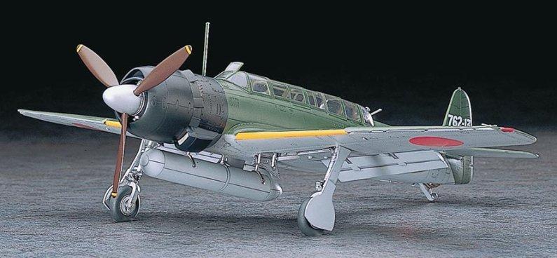 Hasegawa Nakajima C6N1 Carrier Recon. Plane Saiun