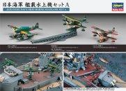 Hasegawa Japanese Seaplane Set A