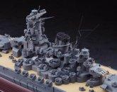 Hasegawa IJN Battleship Yamato