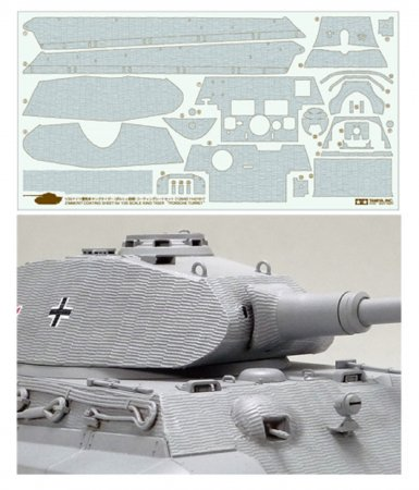 Tamiya King Tiger Porsche Zimmerit Sheet