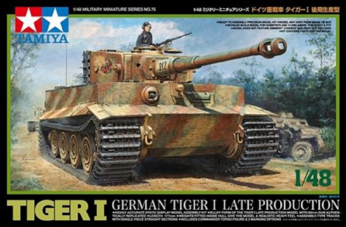 Tamiya German Tiger I Late Production