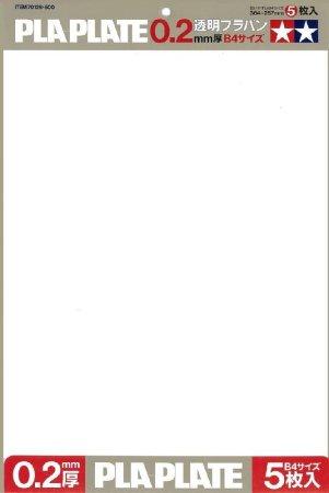 Tamiya Plastová destička 0.2 mm B4 *5 (průhledná)