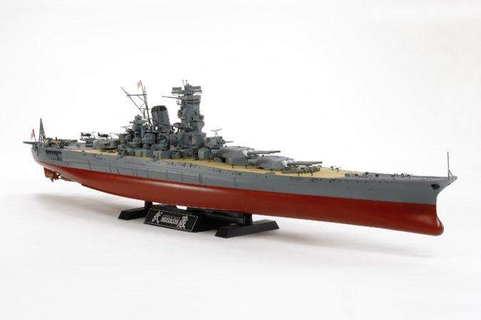 Tamiya IJN Musashi Edition 2013 1/350