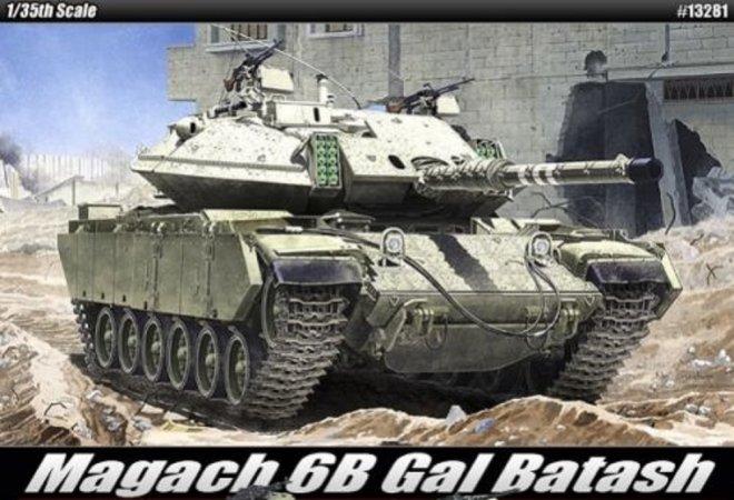 Academy Magach 6B GAL Batash