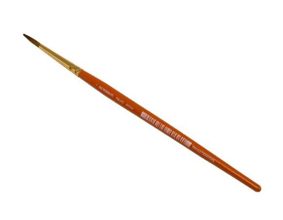 Humbrol Palpo Brush - štětec (velikost 4)