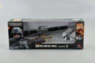 Easy model Plastikový sestavený model zbraně M16A2-M203 - Výprodej