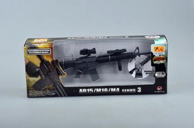 Easy model Plastikový sestavený model zbraně M16A4 - Výprodej