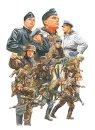 Tamiya WWII Ger Panzer Grenadier Set