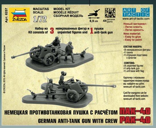Zvezda Wargames (WWII) military - Pak-40