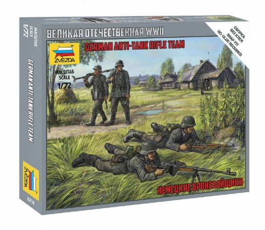 Zvezda Wargames figurky - German Anti Tank Rifle Team
